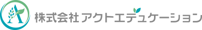 株式会社アクトエデュケーション